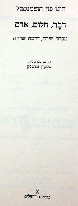TAU 5266.jpg