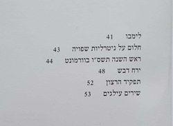 Shikh 4.jpg