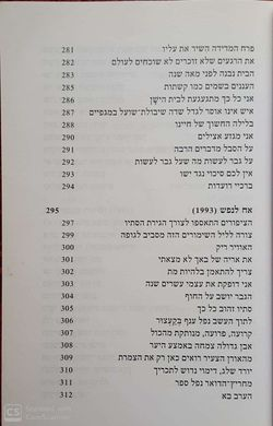Amok 11.jpg