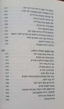 Amok 12.jpg