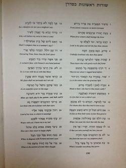 Sonnet 1099.JPG