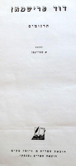 YW 3979.jpg