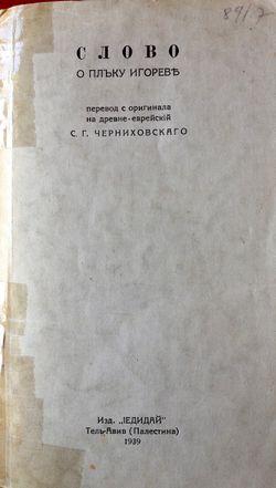 YW 3679.jpg