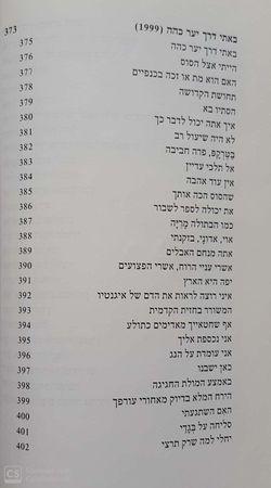 Amok 14.jpg