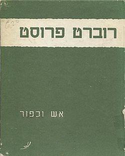 Esh-ukfor-cover.jpg