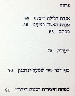 TAU 5269.jpg