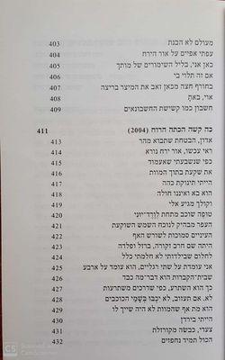 Amok 15.jpg