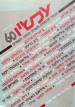 YW 3957.jpg