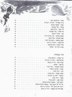Alila 3.jpg