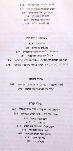 YW 3892.jpg