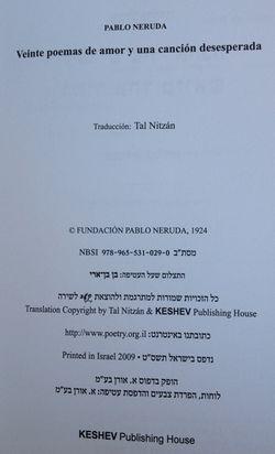 TAL 2973.jpg