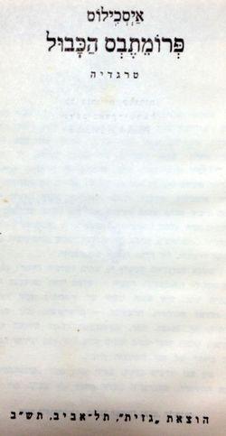 TAU 5273.jpg