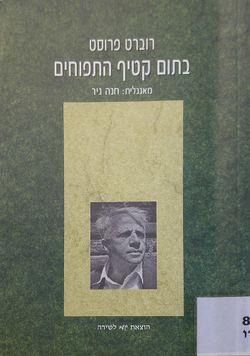 Betom-katif-cover.jpg