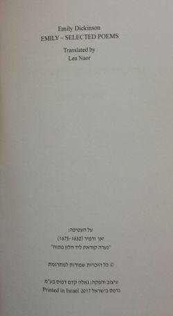 Lea naor emily 3.JPG