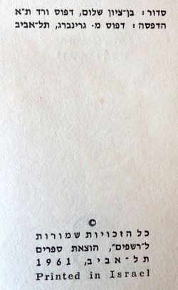 YW 3698.jpg