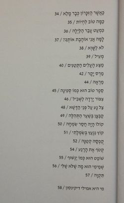 Lea naor emily 5.JPG