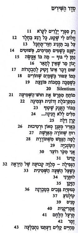 Mandelstam-poems-evenshoshan04.jpg